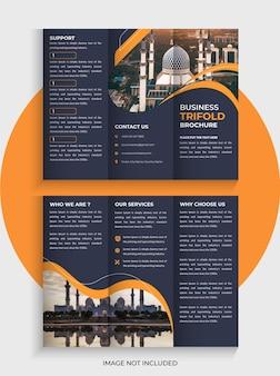 기업 비즈니스 trifold 브로셔 템플릿 디자인