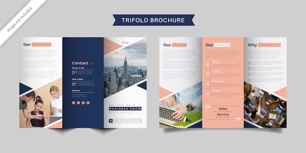 企業のビジネス3つ折りパンフレットのテンプレート