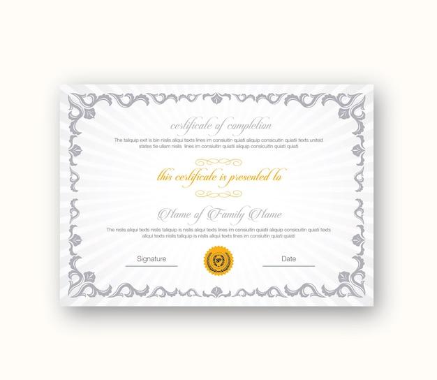企業証明書の設計