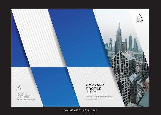 Обложка корпоративного профиля компании