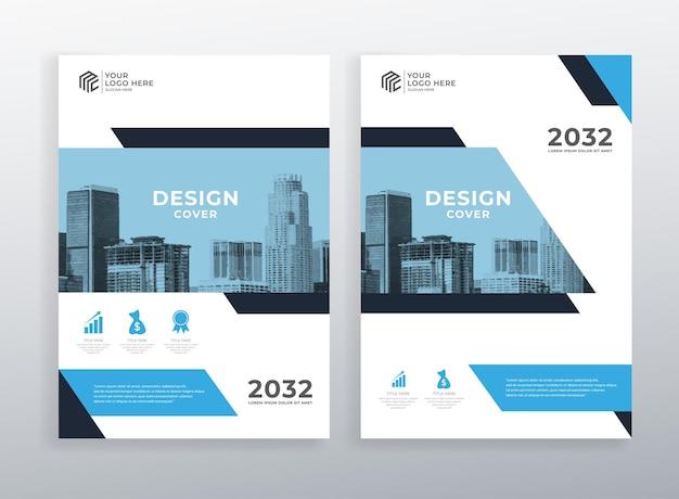 A4サイズの企業の表紙デザインテンプレート