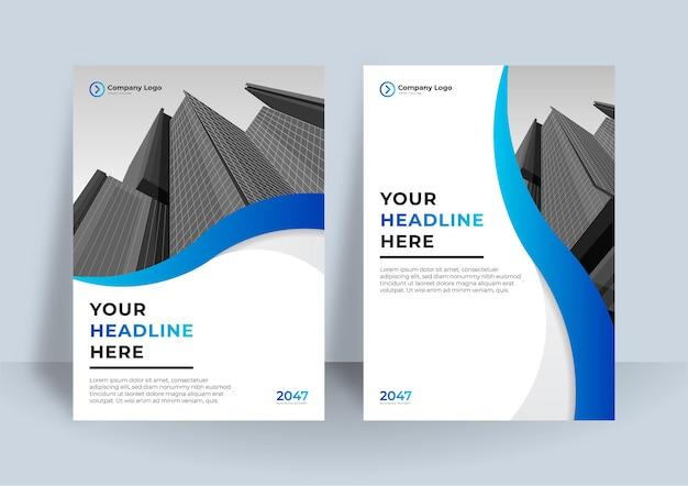 비즈니스 디자인에 대 한 기업 표지 디자인 또는 브로셔 템플릿 배경. a4 크기의 현대 비즈니스 전단지 레이아웃 템플릿. 블루 웨이브 요소와 현대 표지 디자인 연례 보고서