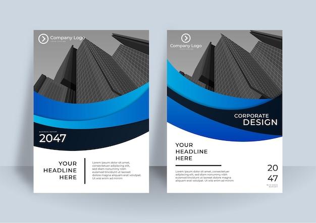 ビジネスデザインの企業の表紙デザインまたはパンフレットテンプレートの背景。 a4サイズのモダンなビジネスチラシレイアウトテンプレート。青い波の要素を持つモダンなカバーデザインの年次報告書