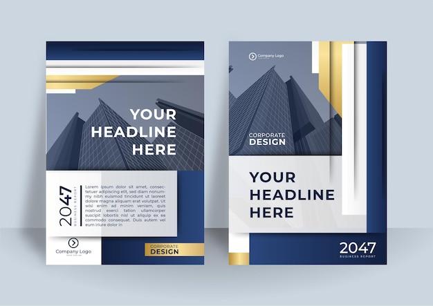 企業のカバー デザイン テンプレートです。モダンな幾何学的なポスター デザイン。