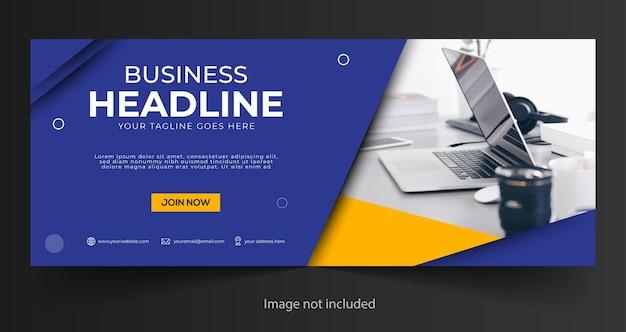 企業の表紙またはwebバナーテンプレート