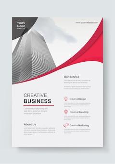 企業のクリエイティブビジネスカバーデザインテンプレート