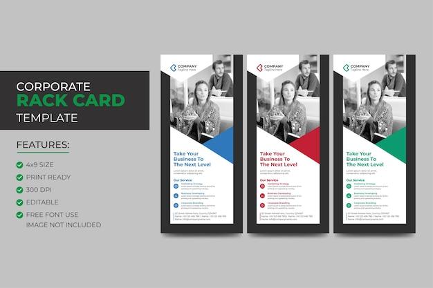 기업 크리에이티브 비즈니스 랙 카드 또는 dl 전단지 템플릿