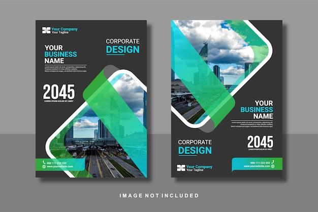 기업 디자인 현대 전단지