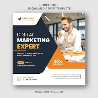 商用デジタルマーケティングソーシャルメディアとinstagramの投稿バナーテンプレート