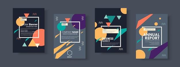 企業文書の表紙とレイアウト テンプレートのデザイン