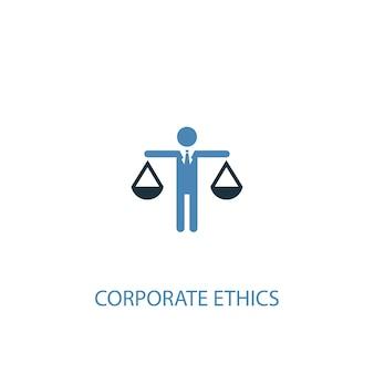 기업 윤리 개념 2 컬러 아이콘입니다. 간단한 파란색 요소 그림입니다. 기업 윤리 개념 기호 디자인입니다. 웹 및 모바일 ui/ux에 사용 가능