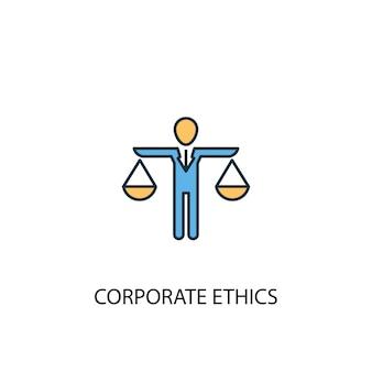 기업 윤리 개념 2 컬러 라인 아이콘입니다. 간단한 노란색과 파란색 요소 그림입니다. 기업 윤리 개념 개요 기호 디자인