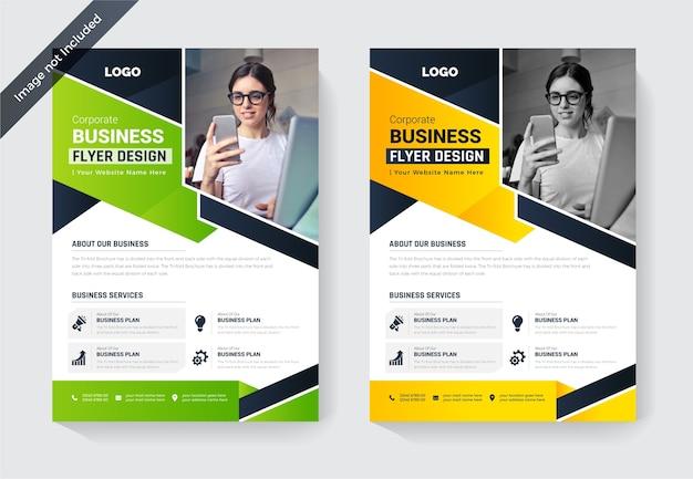 Корпоративный флаер дизайн шаблона красочная тема