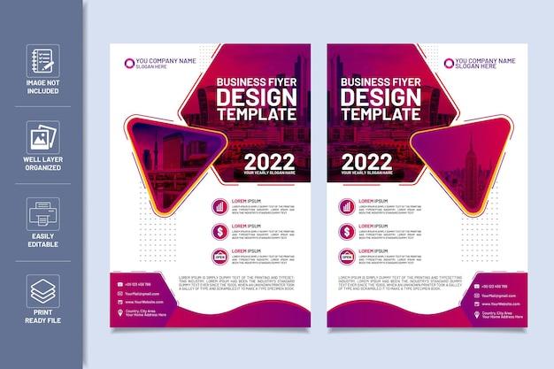 企業のチラシデザインベクトル