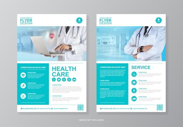 기업 건강 및 의료 커버 전단지 디자인 서식 파일
