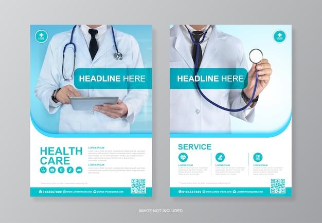 企業のヘルスケアおよび医療チラシのデザインテンプレート