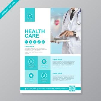 기업 건강 관리 및 의료 전단지