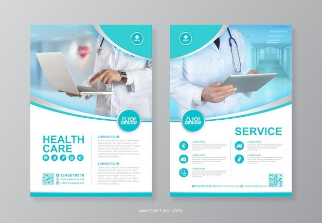 기업 건강 관리 및 의료 페이지 a4 전단지 디자인 서식 파일