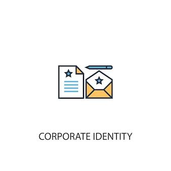 기업의 정체성 개념 2 컬러 라인 아이콘입니다. 간단한 노란색과 파란색 요소 그림입니다. 기업의 정체성 개념 개요 기호 디자인