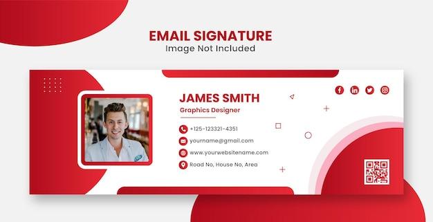 Корпоративная современная и профессиональная электронная подпись для веб-сайта