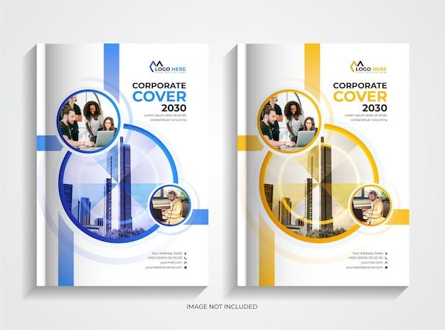 기업 현대 책 표지 디자인 서식 파일 설정
