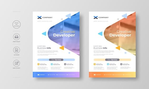 기업 현대 전단지 디자인 서식 파일
