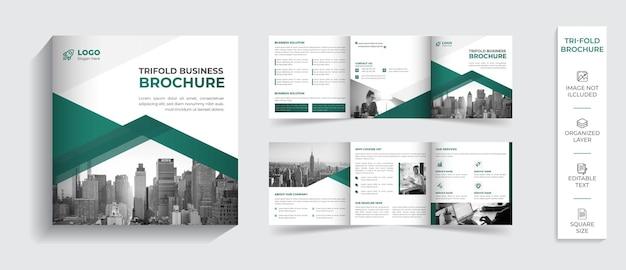 企業のモダンなプロの二つ折りパンフレット会社概要デザイン Premiumベクター