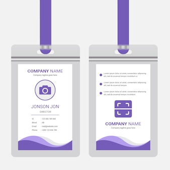Шаблон оформления корпоративного офиса id карты