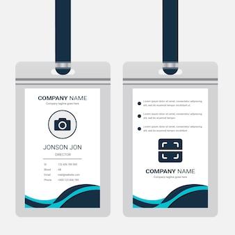 Корпоративный официальный дизайн id-карты. профессиональный шаблон оформления визитной карточки