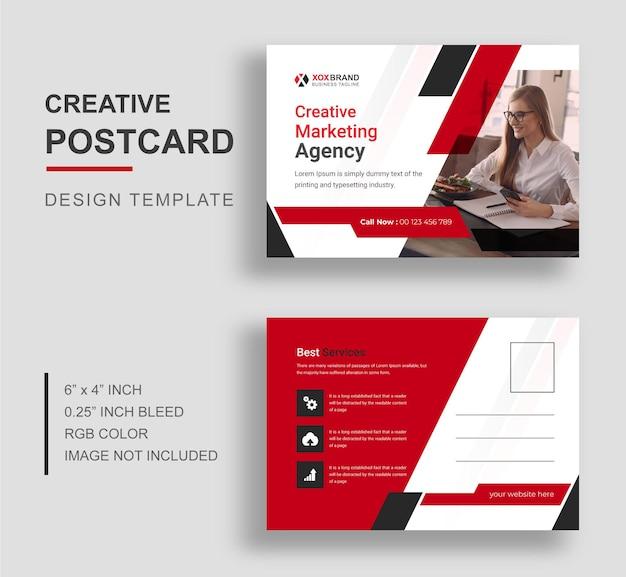 Корпоративный шаблон дизайна открытки