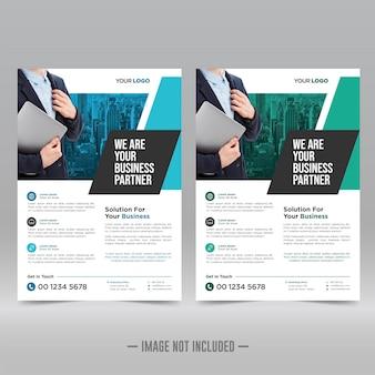 企業のポスターチラシデザインテンプレート