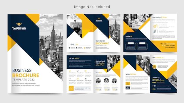 企業の専門的なビジネスパンフレットのデザインテンプレート