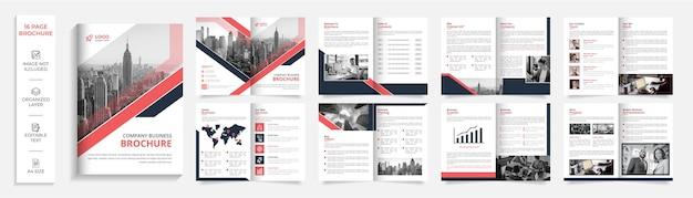 企業のプロのモダンな二つ折りパンフレットデザインテンプレート