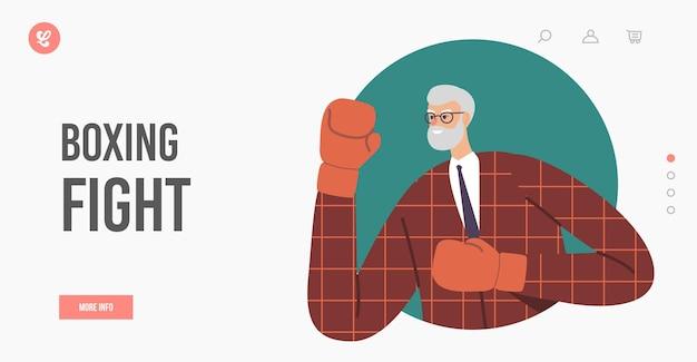 사무실 방문 페이지 템플릿의 기업 경쟁, 반대 및 싸움. 금융 성공과 리더십 위치, 전투 도전을 위해 싸우는 권투 글러브를 입은 남자. 만화 벡터 일러스트 레이 션