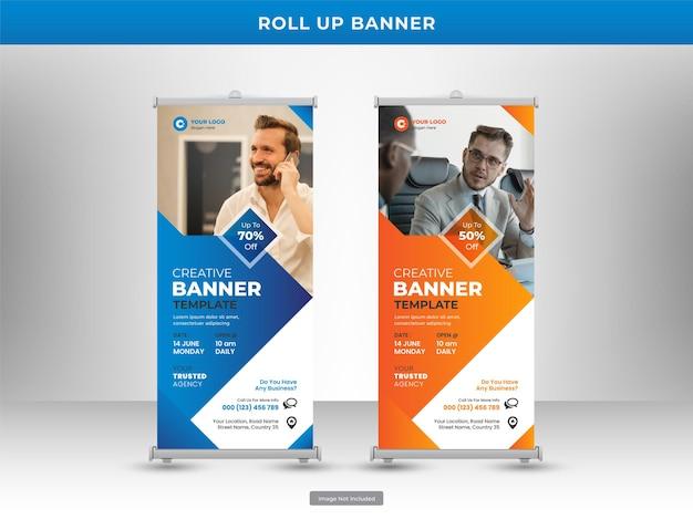 Корпоративный баннер или флаер для публикации в социальных сетях