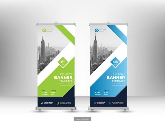 Корпоративный баннер или флаер в социальных сетях
