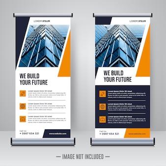 企業ロールアップまたはxバナーデザインテンプレート