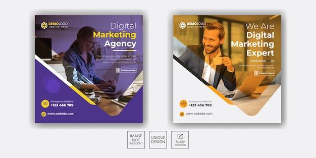 기업 소셜 미디어 포스트 스퀘어 배너 디지털 마케팅 비즈니스 프로모션