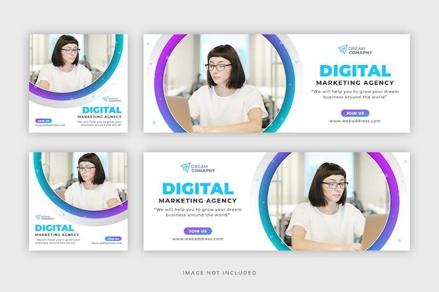 페이스 북 커버와 함께 기업 소셜 미디어 게시물 웹 배너