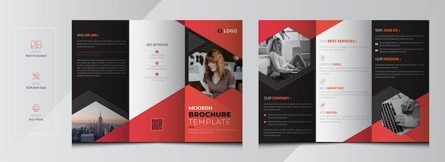 Шаблон корпоративной брошюры в три сложения