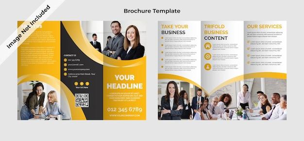 企業の三つ折りパンフレットデザインテンプレート