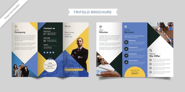 企業3つ折りパンフレットのデザイン