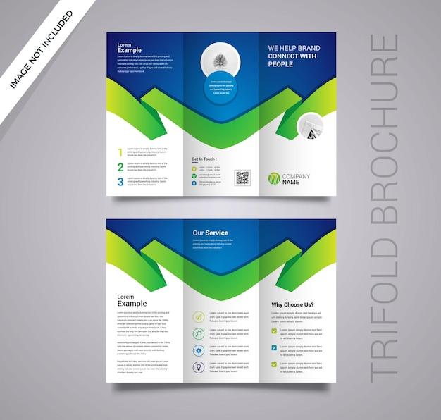 企業の三つ折りパンフレット