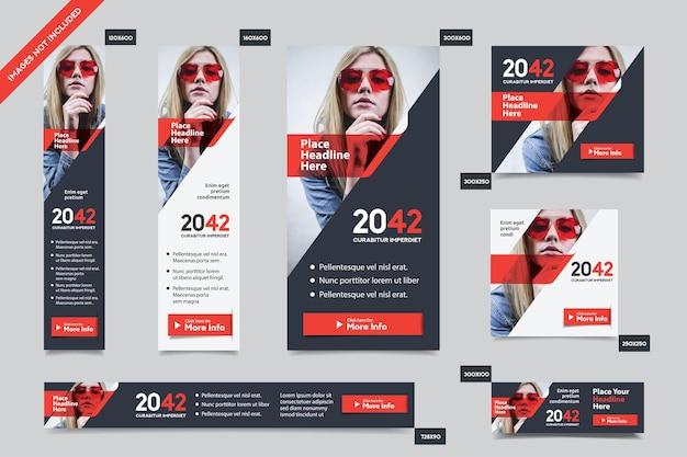 Шаблон корпоративного веб-баннера в нескольких размерах