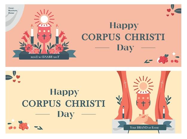 コーパスクリスティイエスを記念する背景について