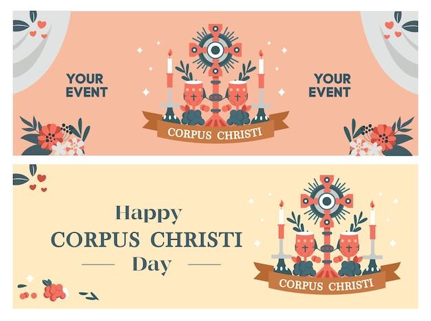 コーパスクリスティイエスを記念する完全な背景のために