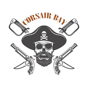 해적 만. 해적 두개골과 무기가있는 상징. 로고, 라벨, 기호 요소. 영상