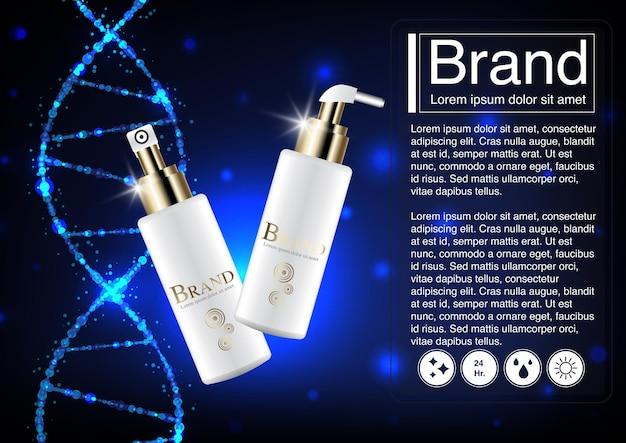 화장품 광고 dna 개념. 럭셔리 크림 모형. 광고 디자인 템플릿