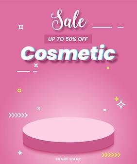 プロモーションや販売のための化粧品の背景