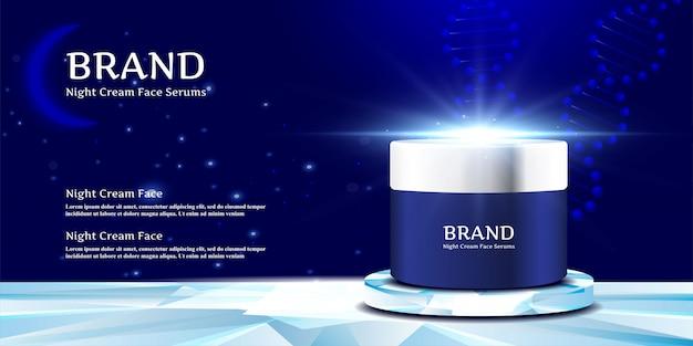 夜のエレガントなスタンドに化粧品のクリーム色の瓶